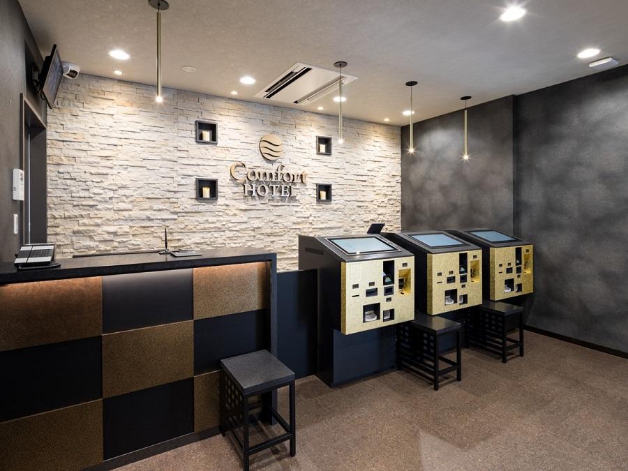 コンフォートホテル名古屋新幹線口フロント