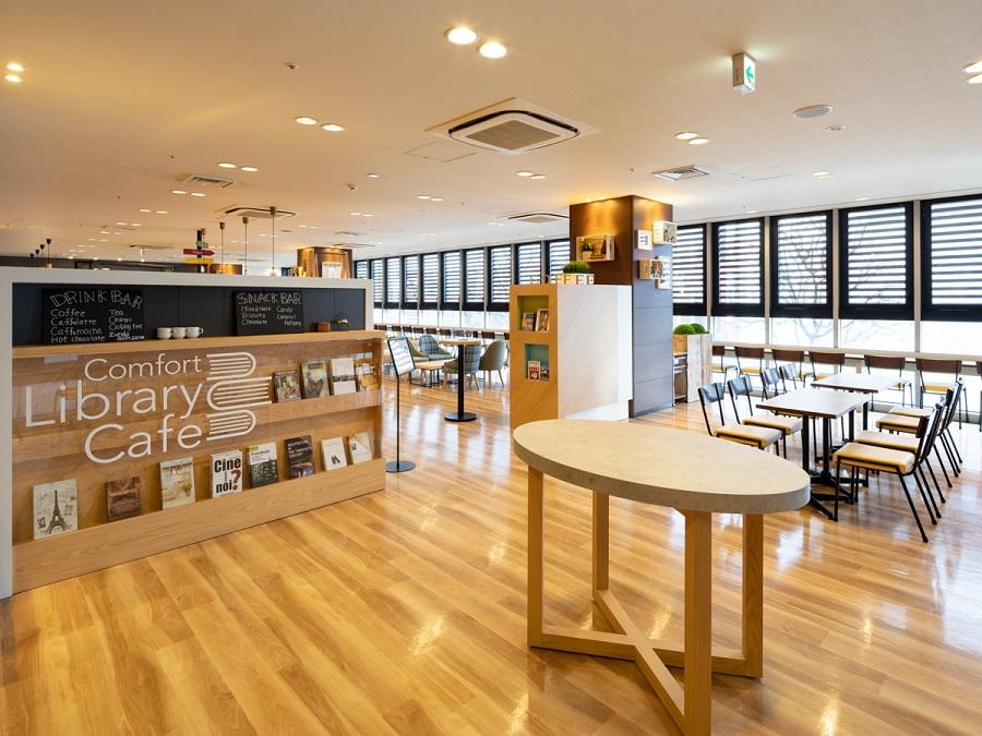 コンフォートホテル仙台西口 Comfort Library Cafe