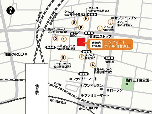 提携駐車場MAP