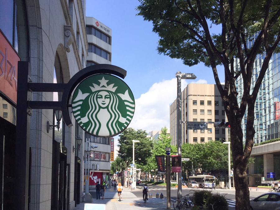 ④さらに直進すると、左手にスターバックスコーヒーと2つ目の信号「広小路長島町」が見えてきます。