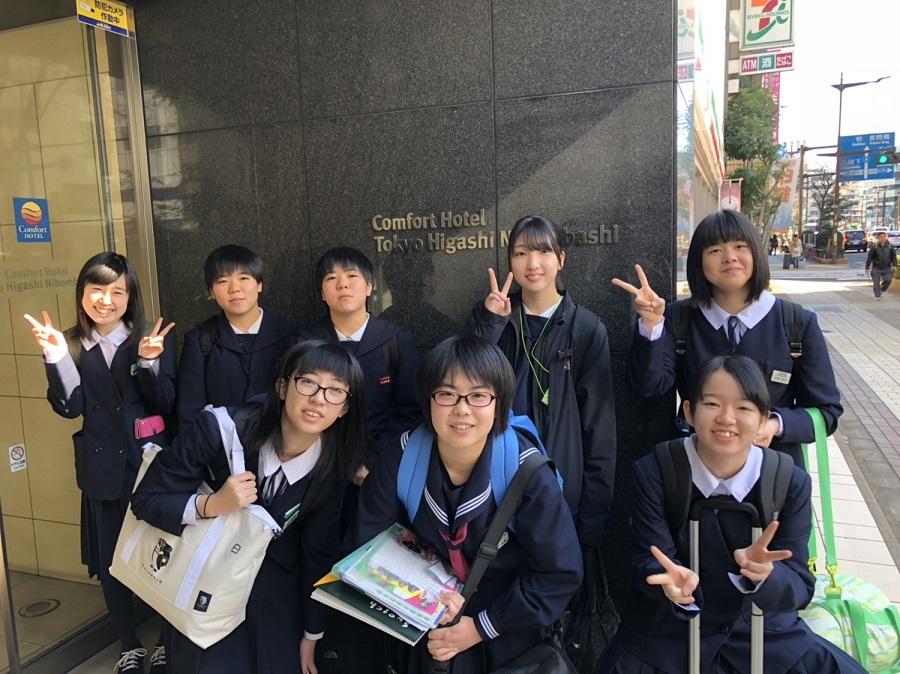 CFH東京東日本橋_集合