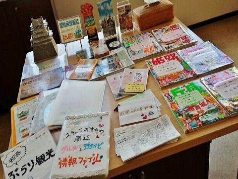 CFH姫路