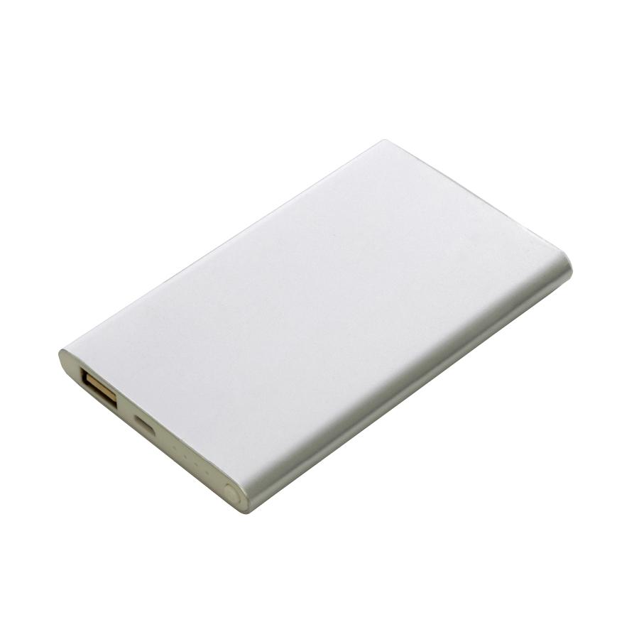 【45ホテル】モバイルバッテリー