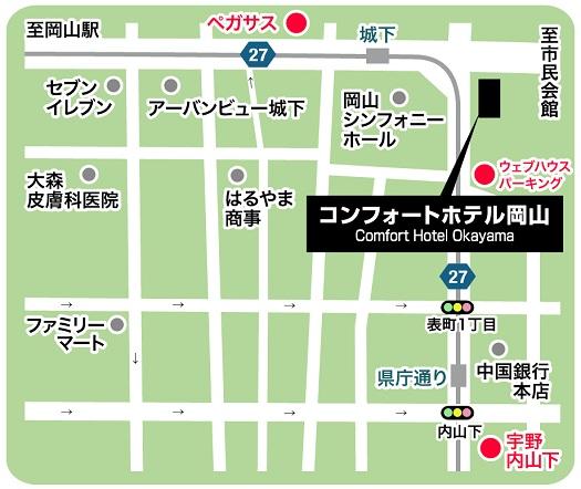 コンフォートホテル岡山駐車場