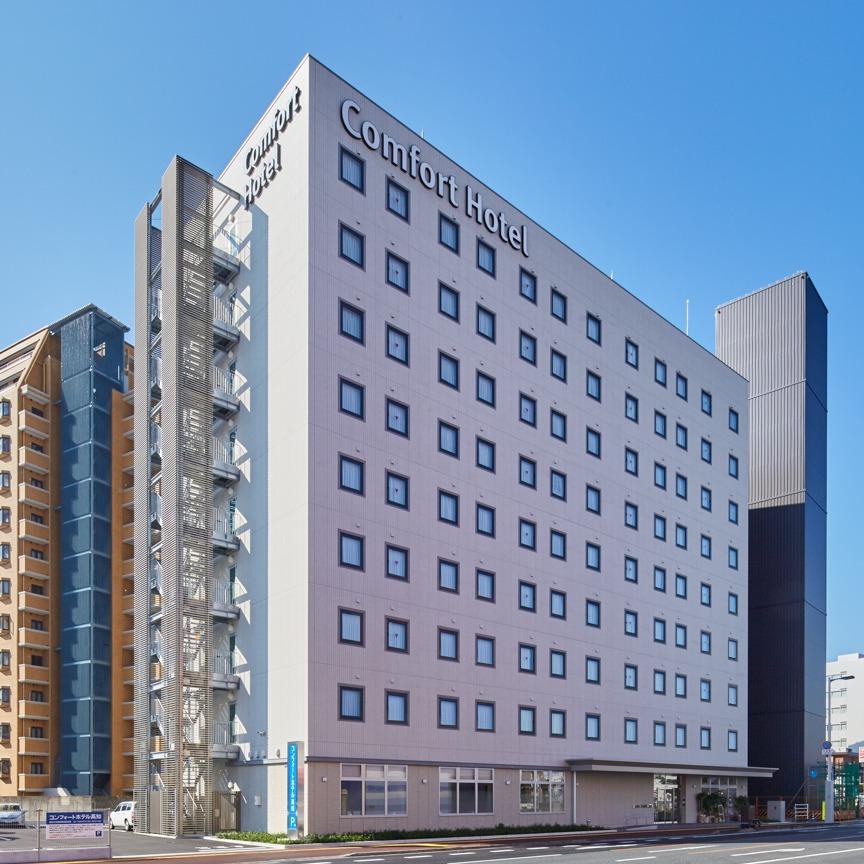 コンフォートホテル高知 外観