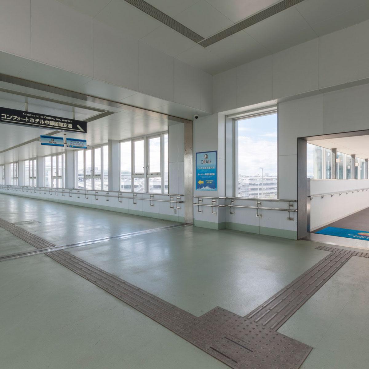 中部国際空港と直結で便利