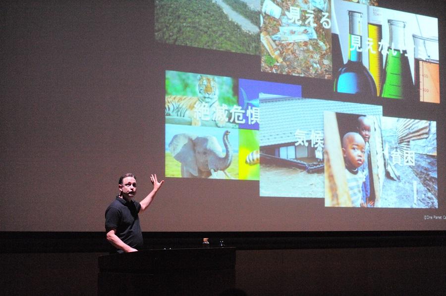 【One Planet Café Zambia】SDGsに関する講演(2020年)