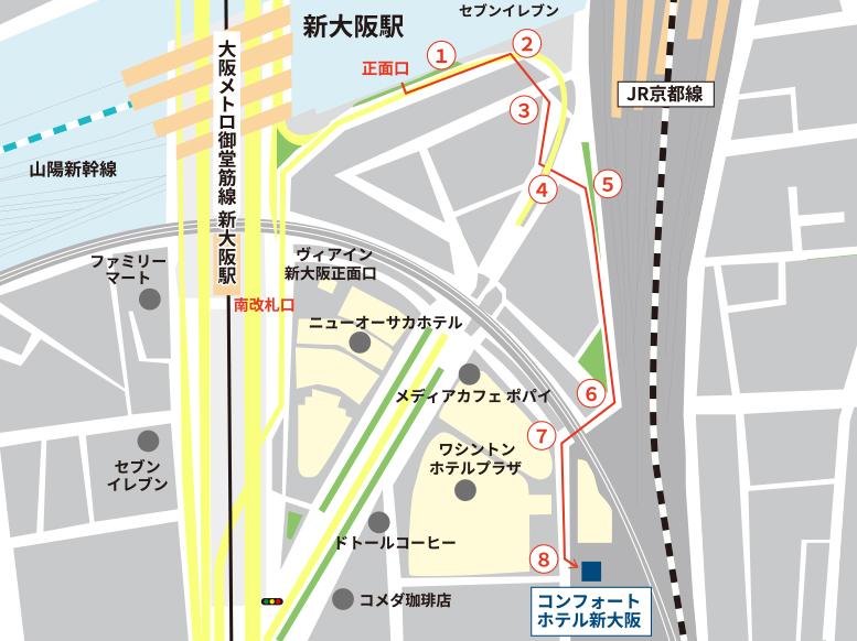 コンフォートホテル新大阪ルート案内地図