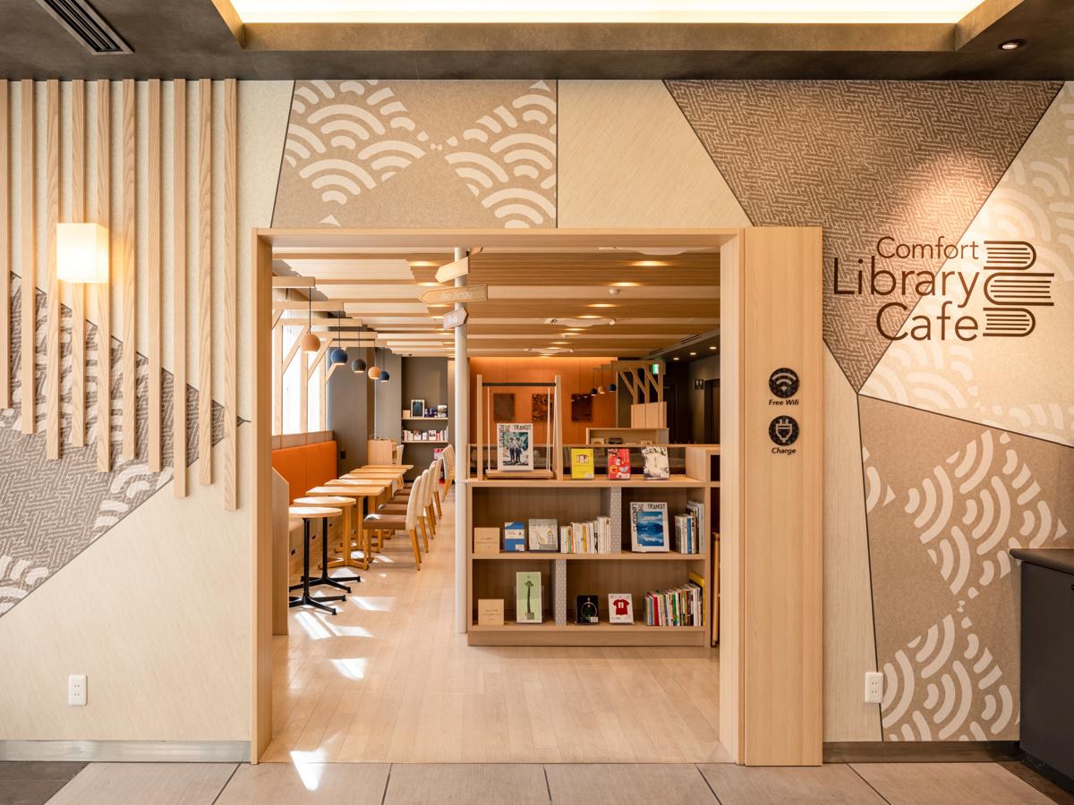 コンフォートホテル伊勢_Comfort Library Cafe