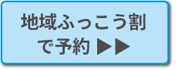 CGC4周年_Go To