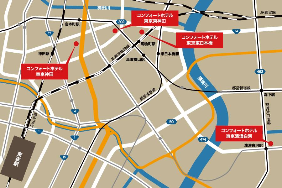 東京都内のコンフォートホテル