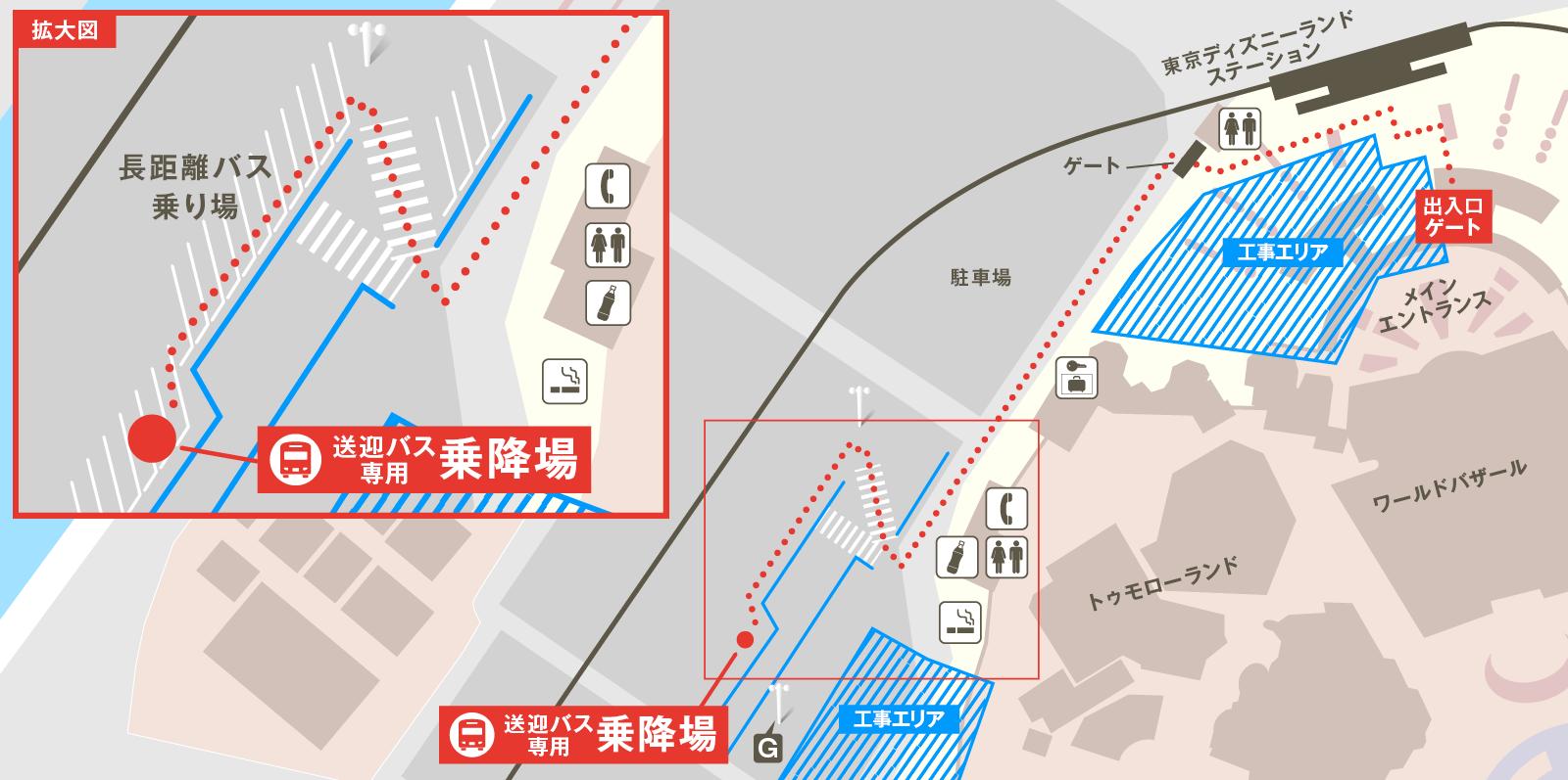 東京ディズニーランド無料シャトルバス乗り場