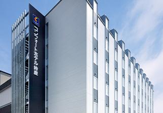 コンフォートホテル鈴鹿