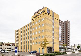 コンフォートホテル苫小牧