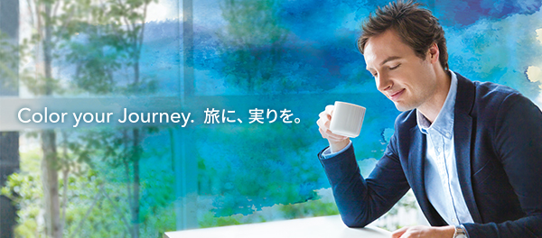 Color your Journey 旅に、実りを